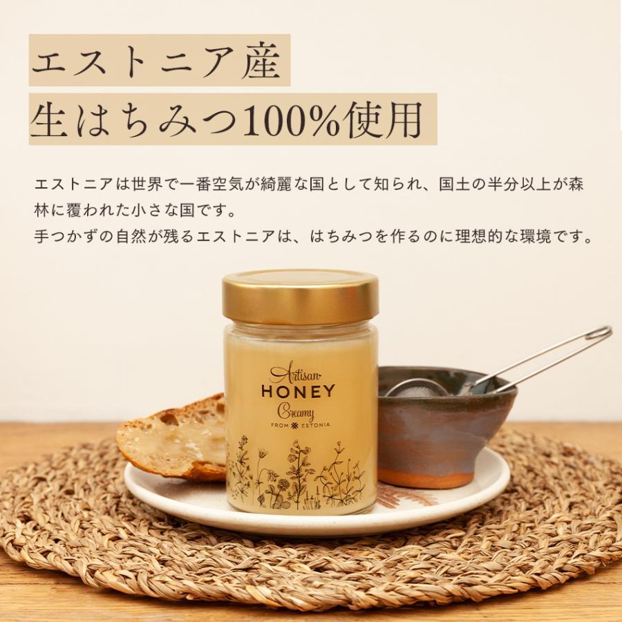 3つ購入で1つ無料プレゼント アーティサンハニー はちみつ 430g 大容量 生はちみつ 非加熱 天然蜂蜜 蜂蜜 純粋 無添加 オーガニック ギフト|lauda|08