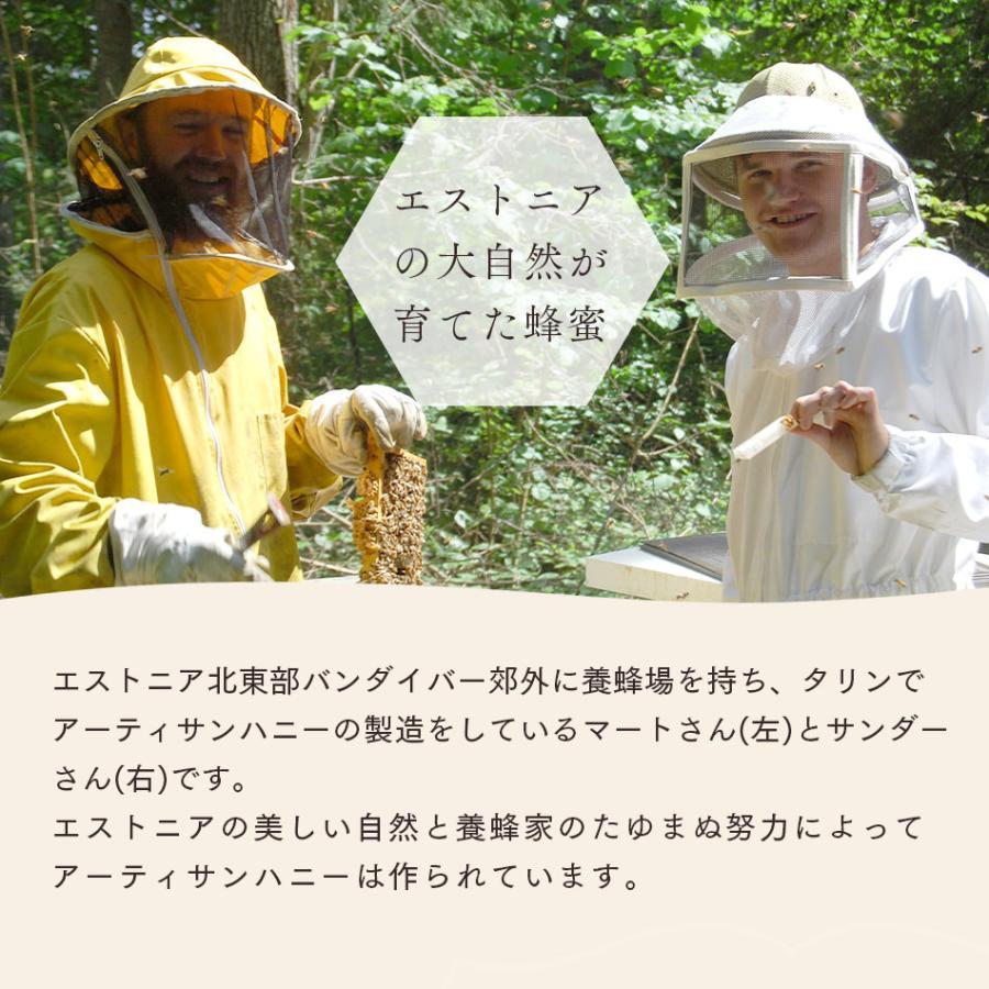 3つ購入で1つ無料プレゼント アーティサンハニー はちみつ 430g 大容量 生はちみつ 非加熱 天然蜂蜜 蜂蜜 純粋 無添加 オーガニック ギフト|lauda|09