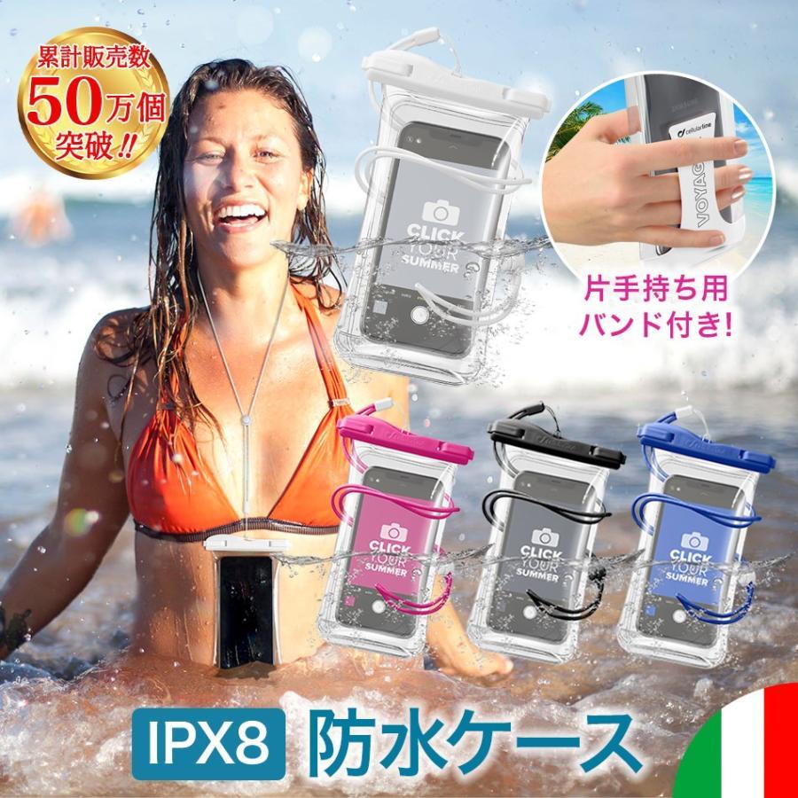 スマホ 防水 ケース 海 プール iPhone SE 11 Pro Max Xs XR 7 6 IPX8 Xperia Galaxy HUAWEI 防水ケース|lauda