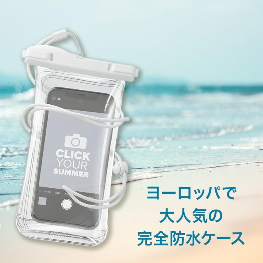 スマホ 防水 ケース 海 プール iPhone SE 11 Pro Max Xs XR 7 6 IPX8 Xperia Galaxy HUAWEI 防水ケース|lauda|03