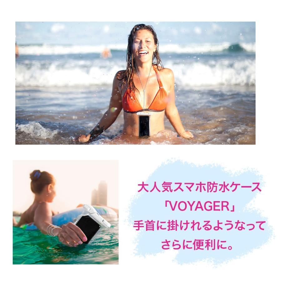 スマホ 防水 ケース 海 プール iPhone SE 11 Pro Max Xs XR 7 6 IPX8 Xperia Galaxy HUAWEI 防水ケース|lauda|04
