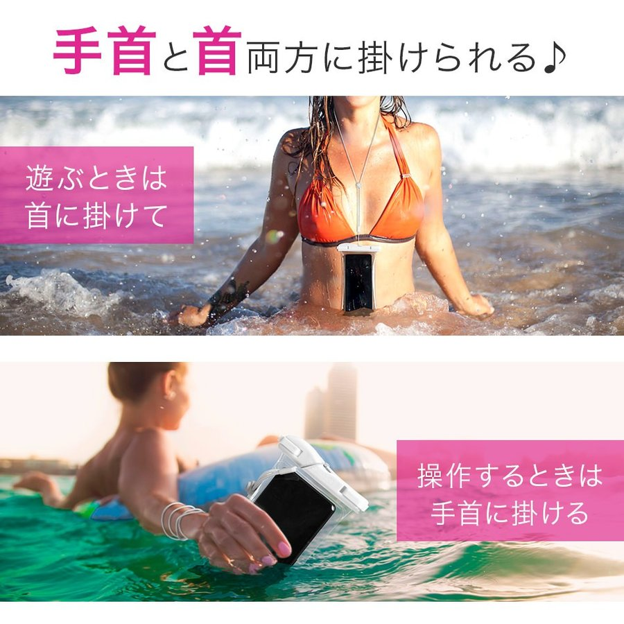 スマホ 防水 ケース 海 プール iPhone SE 11 Pro Max Xs XR 7 6 IPX8 Xperia Galaxy HUAWEI 防水ケース|lauda|05