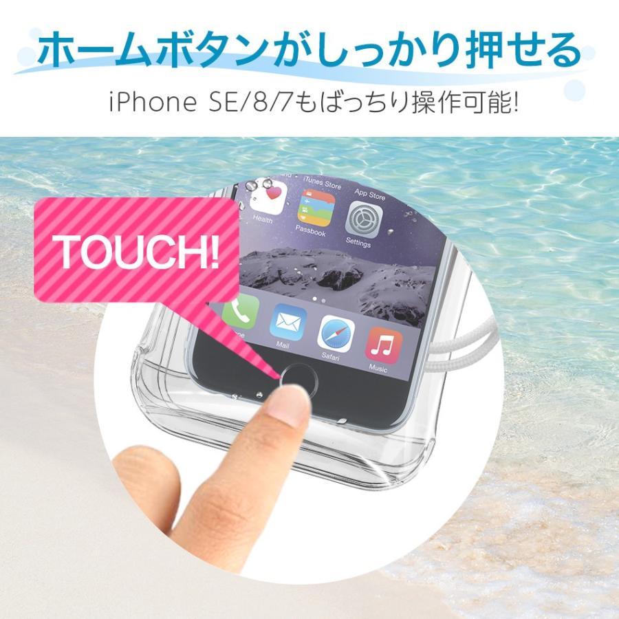 スマホ 防水 ケース 海 プール iPhone SE 11 Pro Max Xs XR 7 6 IPX8 Xperia Galaxy HUAWEI 防水ケース|lauda|08