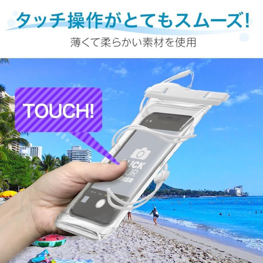 スマホ 防水 ケース 海 プール iPhone SE 11 Pro Max Xs XR 7 6 IPX8 Xperia Galaxy HUAWEI 防水ケース|lauda|09