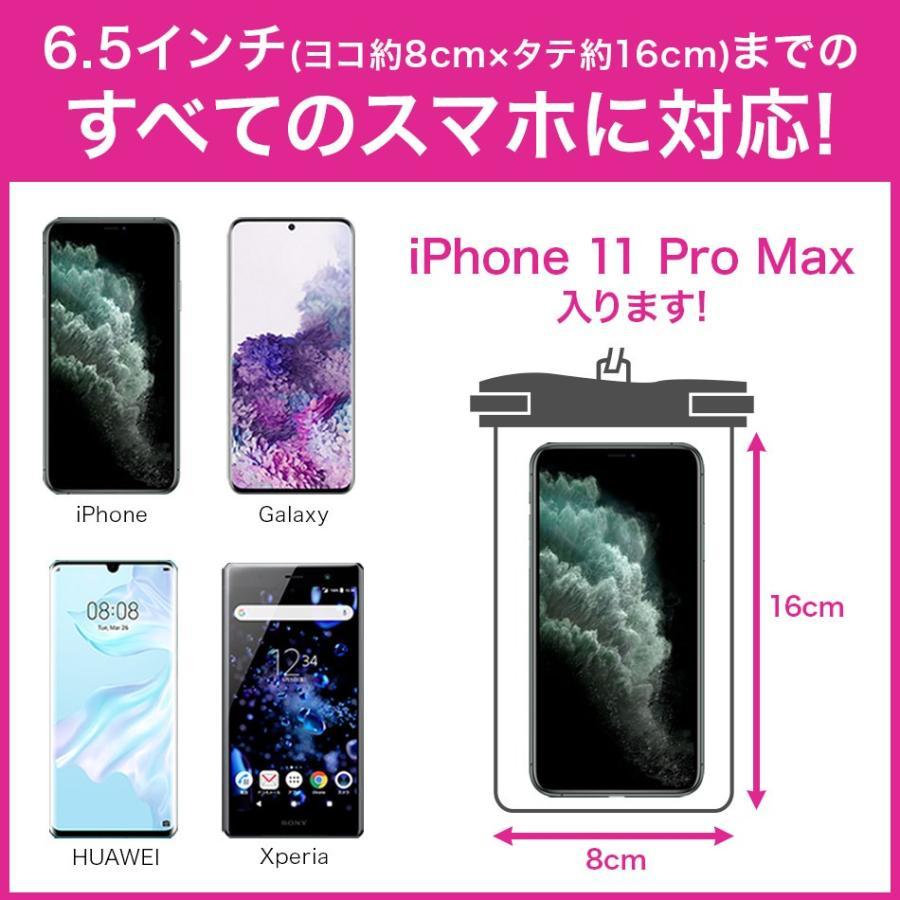 スマホ 防水 ケース 海 プール iPhone SE 11 Pro Max Xs XR 7 6 IPX8 Xperia Galaxy HUAWEI 防水ケース|lauda|10