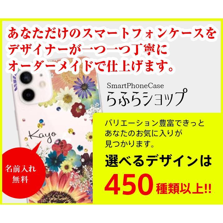スマホケース 全機種対応 iPhone11 iphone8 XR Xperia8 5 ace xz3 ケース AQUOS sense2 galaxy s10 押し花風 スワロフスキー ビビットブルーフラワー|laugh-life|02