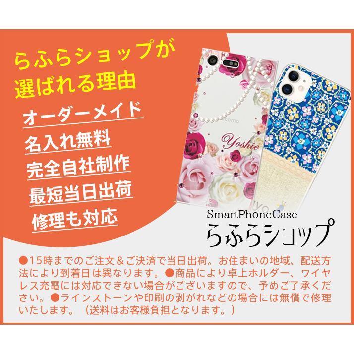 スマホケース 全機種対応 iPhone11 iphone8 XR Xperia8 5 ace xz3 ケース AQUOS sense2 galaxy s10 押し花風 スワロフスキー ビビットブルーフラワー|laugh-life|03