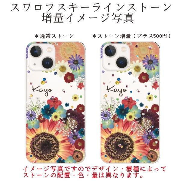 スマホケース 全機種対応 iPhone11 iphone8 XR Xperia8 5 ace xz3 ケース AQUOS sense2 galaxy s10 押し花風 スワロフスキー ビビットブルーフラワー|laugh-life|04