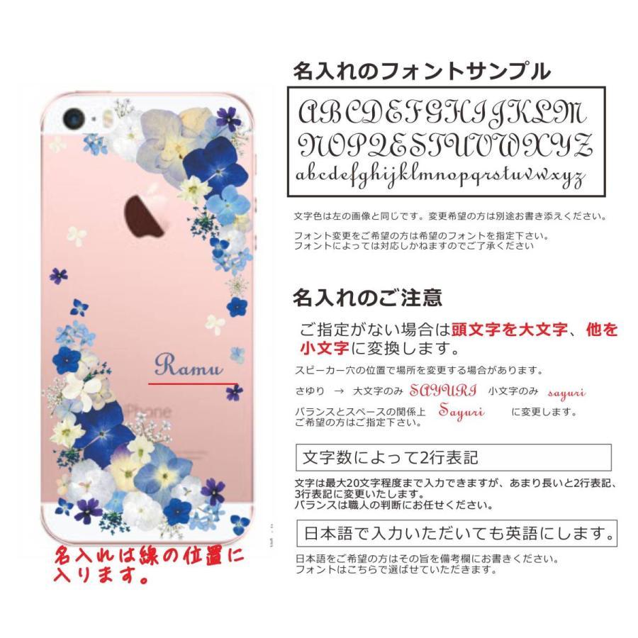 スマホケース 全機種対応 iPhone11 iphone8 XR Xperia8 5 ace xz3 ケース AQUOS sense2 galaxy s10 押し花風 スワロフスキー ビビットブルーフラワー|laugh-life|05