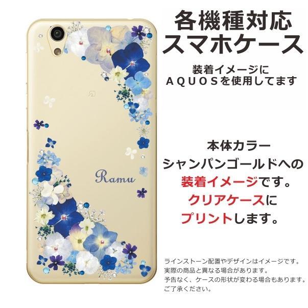 スマホケース 全機種対応 iPhone11 iphone8 XR Xperia8 5 ace xz3 ケース AQUOS sense2 galaxy s10 押し花風 スワロフスキー ビビットブルーフラワー|laugh-life|07
