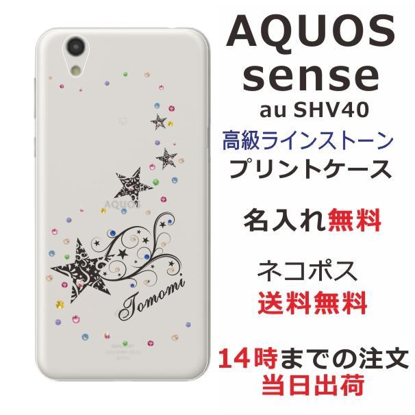 115abc33bd アクオスセンス SH01K docomo スマホケース AQUOS Sense SH-01K カバー ...