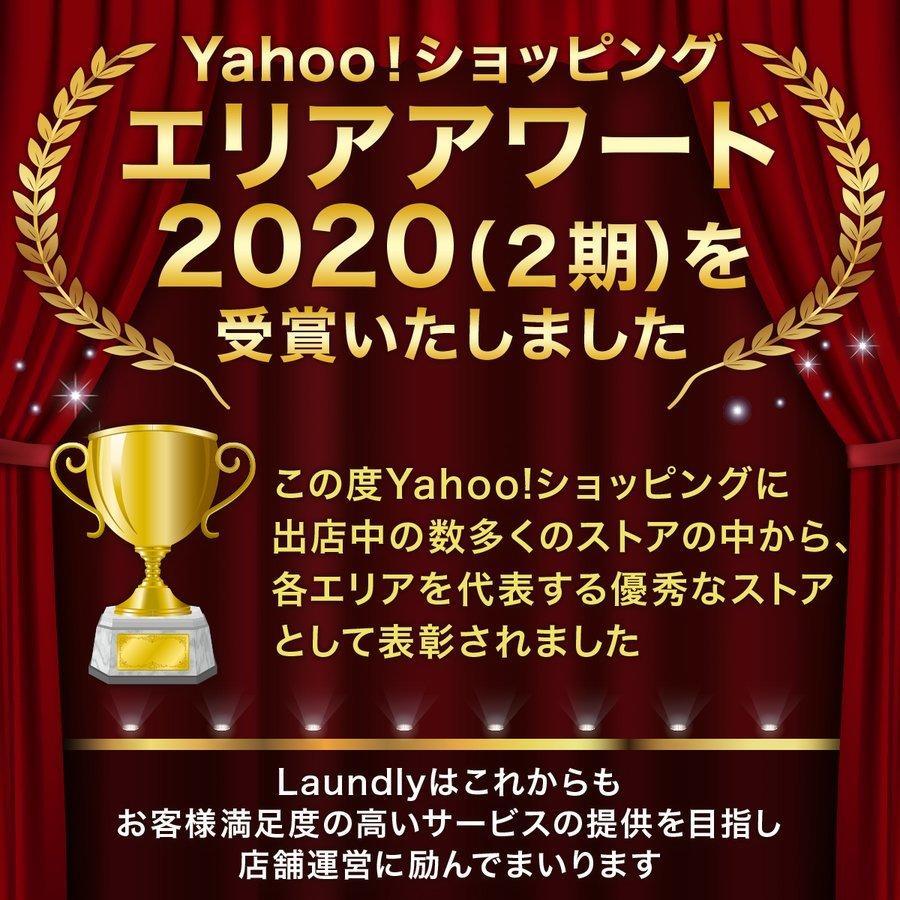 任天堂スイッチ Joy-Con 修理キット 修理セット 修理交換用パーツ スイッチ コントローラー laundly 02