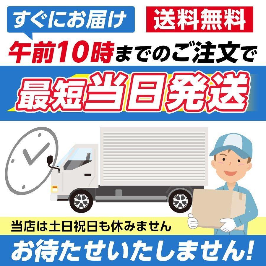 任天堂スイッチ Joy-Con 修理キット 修理セット 修理交換用パーツ スイッチ コントローラー laundly 19