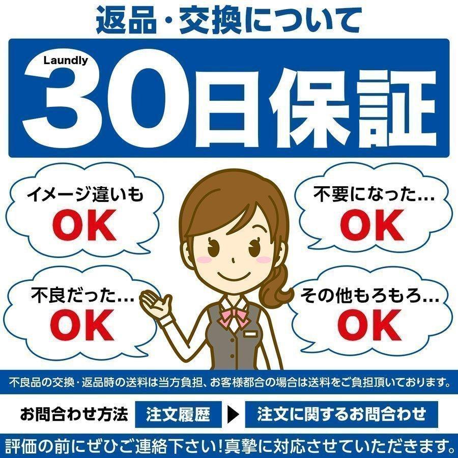 任天堂スイッチ Joy-Con 修理キット 修理セット 修理交換用パーツ スイッチ コントローラー laundly 20