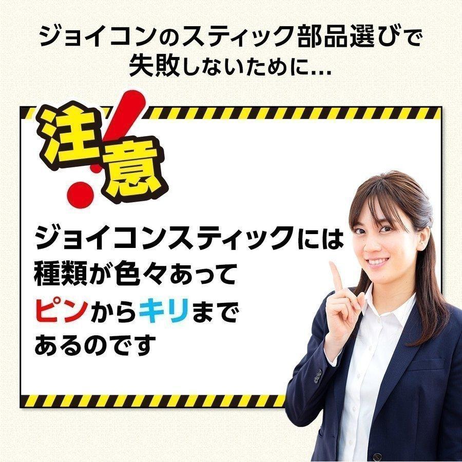 任天堂スイッチ Joy-Con 修理キット 修理セット 修理交換用パーツ スイッチ コントローラー laundly 10