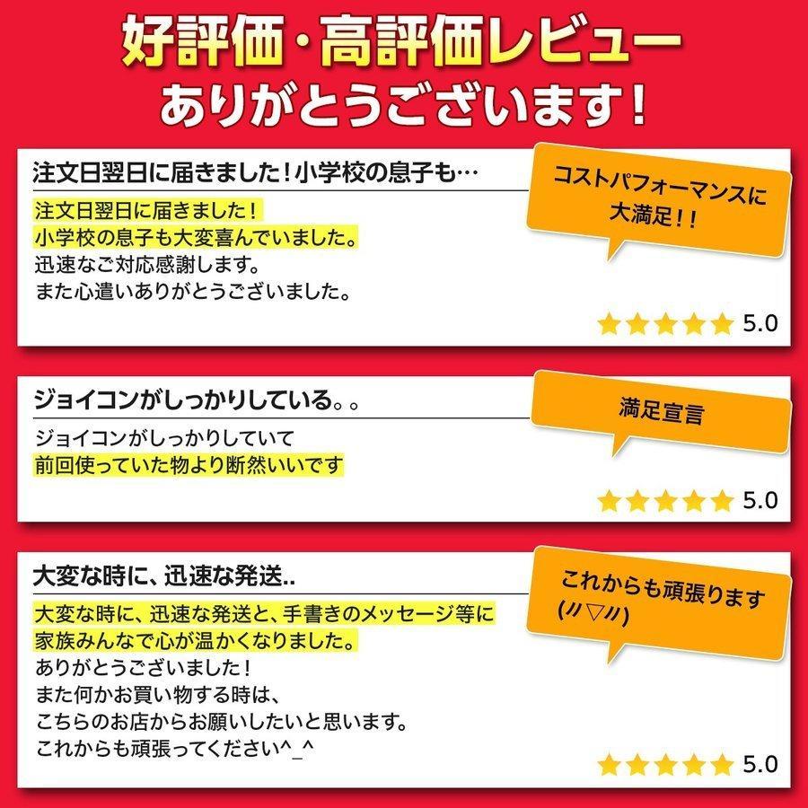 switch コントローラー SWITCH プロコン スイッチ 任天堂 ニンテンドー ワイヤレス ジャイロセンサー 日本語説明書付|laundly|04