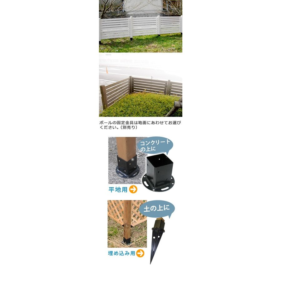 ウッドフェンス用ポール950(ロータイプ)単品販売 激安セール アウトレット価格 lavender-house 03