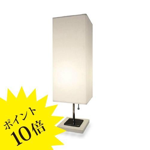 DI CLASSE ディクラッセ 「セリエ テーブルランプ Serie table table lamp」LT3690WH ホワイト