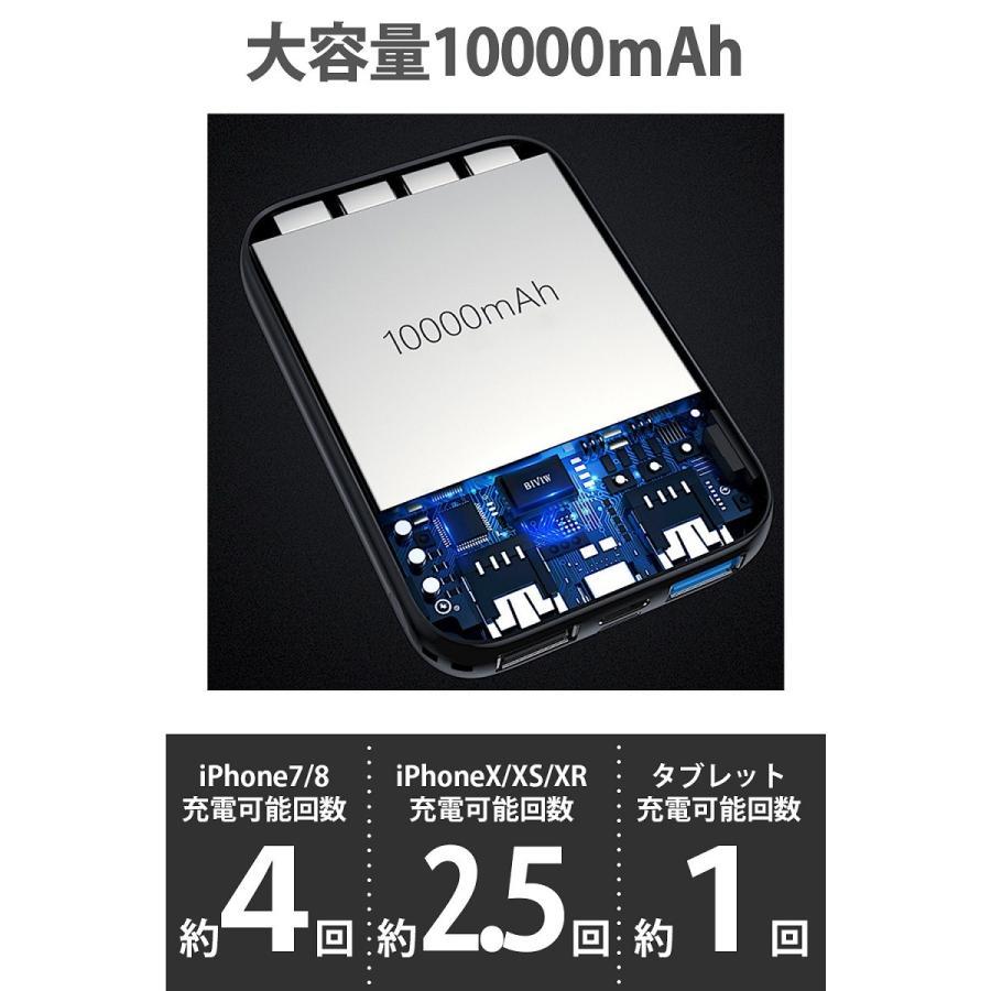 モバイルバッテリー iPhone 大容量 機内持ち込み 軽量 10000mAh 2台同時充電可能 android iPad 対応 送料無料 セール|lazo-office|02