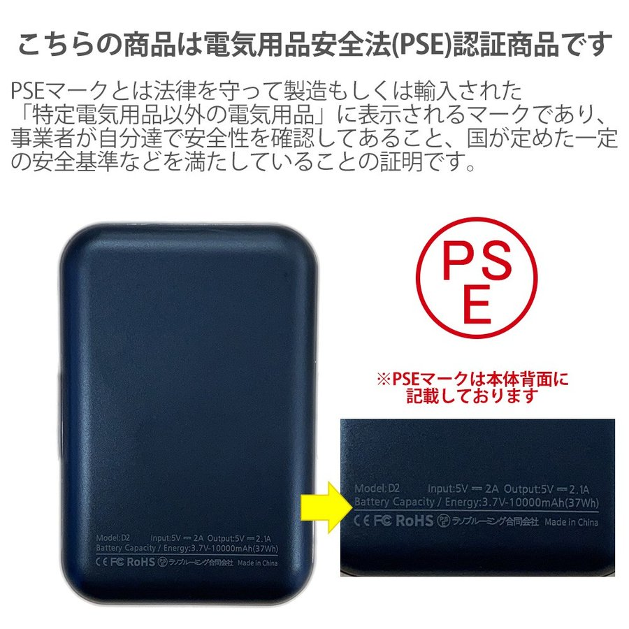 モバイルバッテリー iPhone 大容量 機内持ち込み 軽量 10000mAh 2台同時充電可能 android iPad 対応 送料無料 セール|lazo-office|13