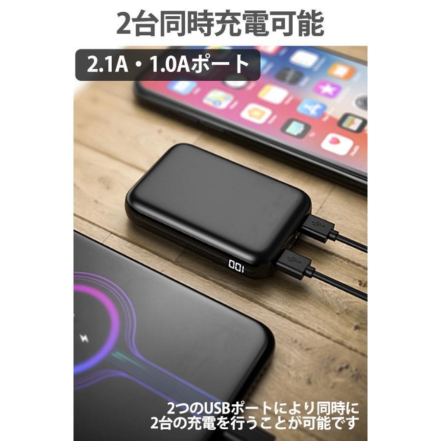 モバイルバッテリー iPhone 大容量 機内持ち込み 軽量 10000mAh 2台同時充電可能 android iPad 対応 送料無料 セール|lazo-office|03