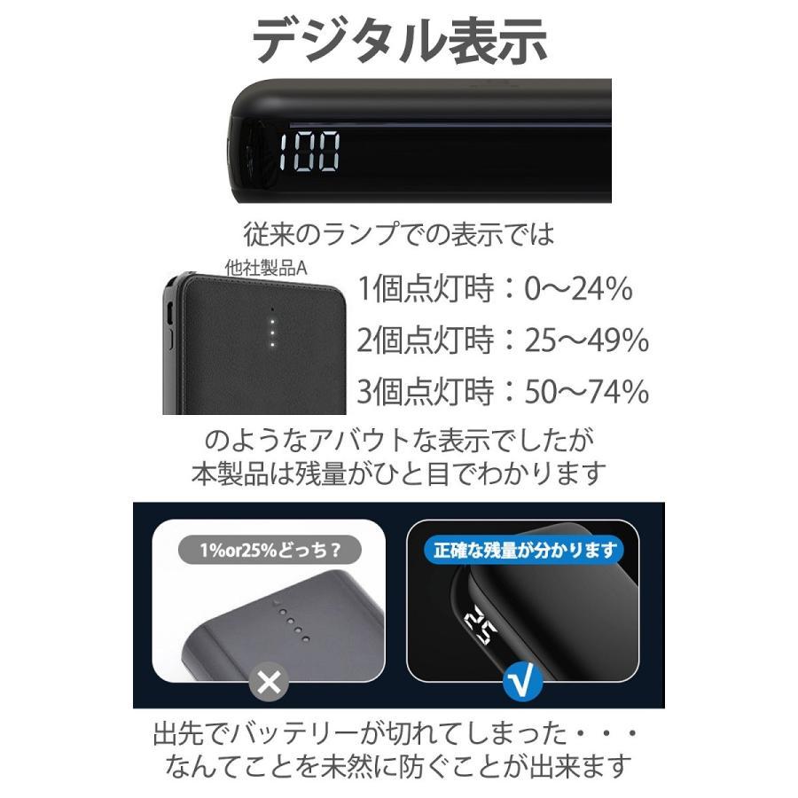 モバイルバッテリー iPhone 大容量 機内持ち込み 軽量 10000mAh 2台同時充電可能 android iPad 対応 送料無料 セール|lazo-office|05