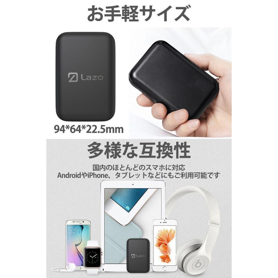 モバイルバッテリー iPhone 大容量 機内持ち込み 軽量 10000mAh 2台同時充電可能 android iPad 対応 送料無料 セール|lazo-office|06