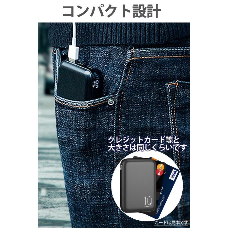 モバイルバッテリー iPhone 大容量 機内持ち込み 軽量 10000mAh 2台同時充電可能 android iPad 対応 送料無料 セール|lazo-office|07