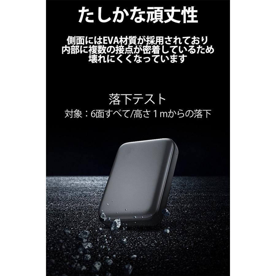 モバイルバッテリー iPhone 大容量 機内持ち込み 軽量 10000mAh 2台同時充電可能 android iPad 対応 送料無料 セール|lazo-office|08