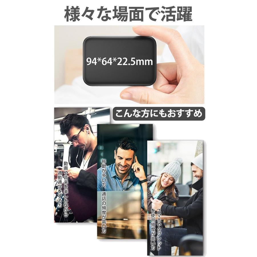 モバイルバッテリー iPhone 大容量 機内持ち込み 軽量 10000mAh 2台同時充電可能 android iPad 対応 送料無料 セール|lazo-office|09