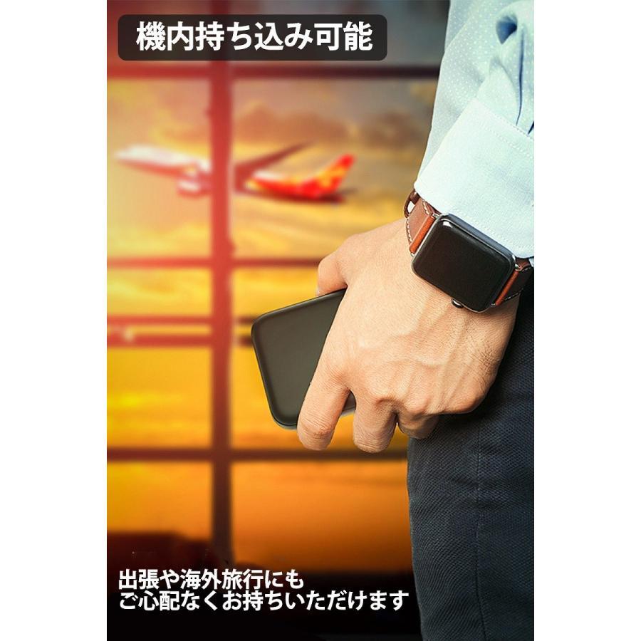 モバイルバッテリー iPhone 大容量 機内持ち込み 軽量 10000mAh 2台同時充電可能 android iPad 対応 送料無料 セール|lazo-office|10