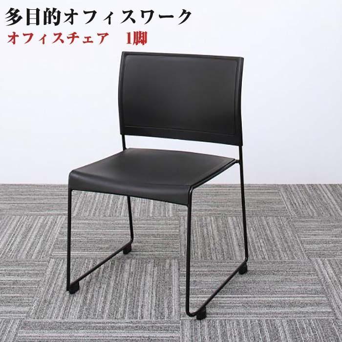オフィス家具 オフィス家具 オフィスワークISSUERE イシューレ オフィスチェア 1脚