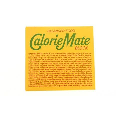 カロリーメイト CalorieMate カロリーメイトブロック 4本入 爆売り レディース フルーツ味 キッズ メンズ 返品不可