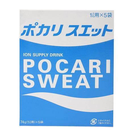 公式通販 好きな商品3点以上で10%OFFクーポン☆9 1限定 ポカリスエット POCARI SWEAT セール品 ポカリスエットパウダー キッズ レディース 1L用 5袋入り メンズ