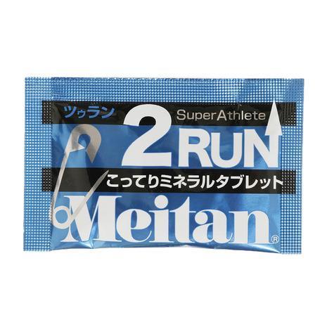 好きな商品3点以上で10%OFFクーポン☆9 1限定 梅丹本舗 Meitan Honpo 初回限定 激安超特価 5611 メンズ ツゥラン 2RUN レディース