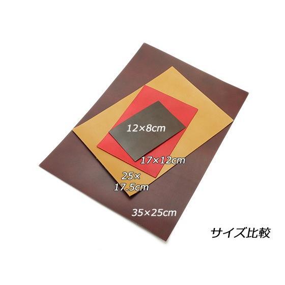 【切り革】ヴィンセント 全10色 25×17.5cm 2.0mm/1.5mm/1.0mm 1枚【メール便対応】 [ぱれっと]  レザークラフト切り革(|lc-palette|02