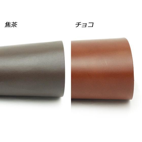 【切り革】ヴィンセント 全10色 25×17.5cm 2.0mm/1.5mm/1.0mm 1枚【メール便対応】 [ぱれっと]  レザークラフト切り革(|lc-palette|05