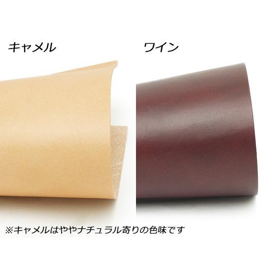 【切り革】ヴィンセント 全10色 25×17.5cm 2.0mm/1.5mm/1.0mm 1枚【メール便対応】 [ぱれっと]  レザークラフト切り革(|lc-palette|06
