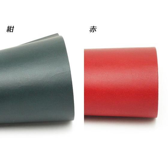 【切り革】ヴィンセント 全10色 25×17.5cm 2.0mm/1.5mm/1.0mm 1枚【メール便対応】 [ぱれっと]  レザークラフト切り革(|lc-palette|07