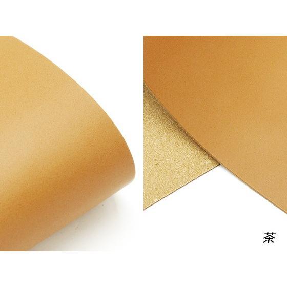 【切り革】ヴィンセント 全10色 25×17.5cm 2.0mm/1.5mm/1.0mm 1枚【メール便対応】 [ぱれっと]  レザークラフト切り革(|lc-palette|09