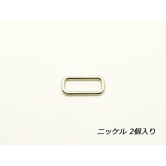 小カン K-5 限定モデル ニッケル 内径24mm 2ヶ メール便対応 レザークラフト金具 SEIWA 1年保証 内巾24mm