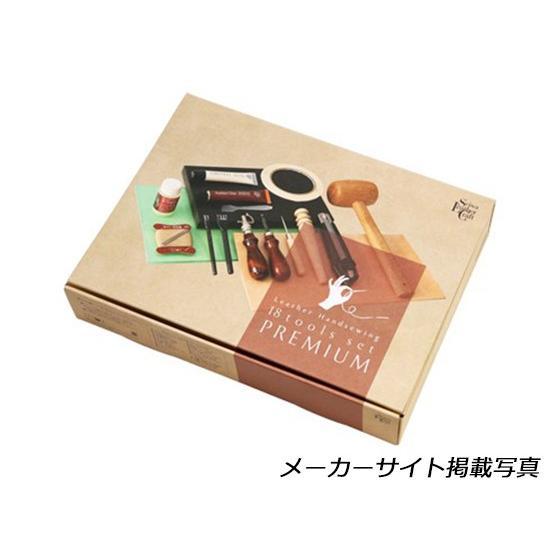 革手縫い工具18点セット<プレミアム>【送料無料】 [SEIWA]  レザークラフト工具|lc-palette