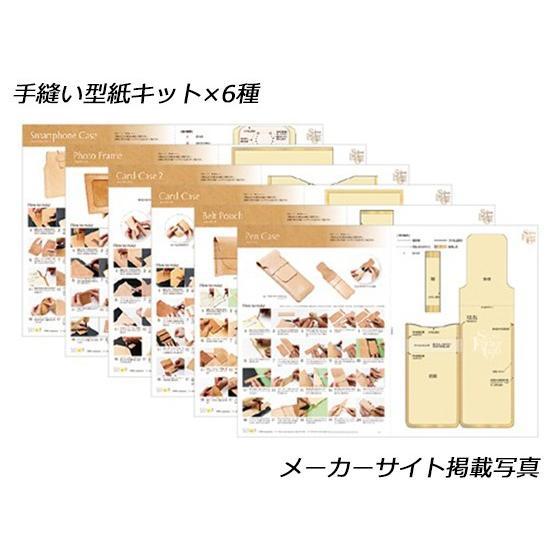 革手縫い工具18点セット<プレミアム>【送料無料】 [SEIWA]  レザークラフト工具|lc-palette|03