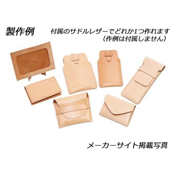 革手縫い工具18点セット<プレミアム>【送料無料】 [SEIWA]  レザークラフト工具|lc-palette|04