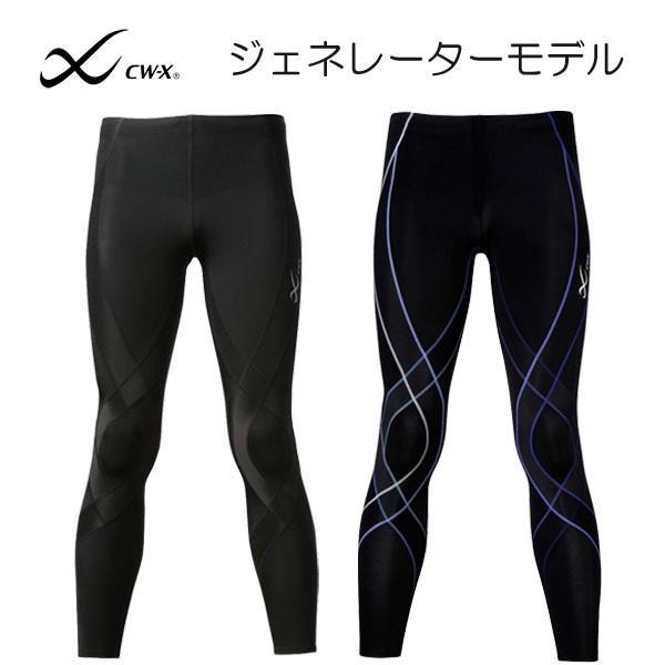ワコール CWX メンズ ジェネレーターモデル スポーツタイツ HZO639