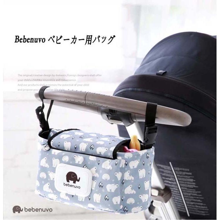 ベビーカーバッグ オーガナイザー 収納バッグ ママ助け フラップ付きマザーズバッグ多機能小物入れ ドリンクホルダー ティッシュポーチ付き lcsime-shop