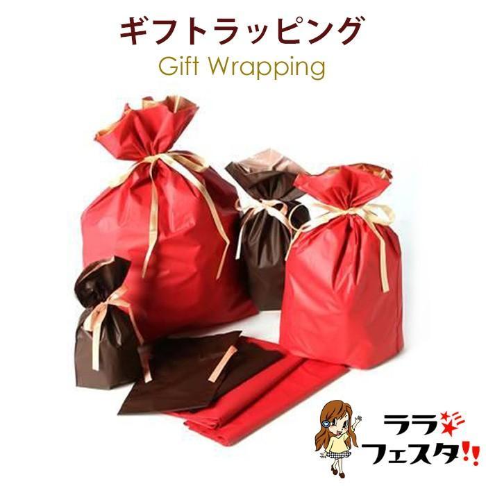 映えパン ヒスイフライパン ウォックパン28cm フライパン ih対応 おしゃれ ラッピング プレゼント包装 ギフト包装|le-cure|17