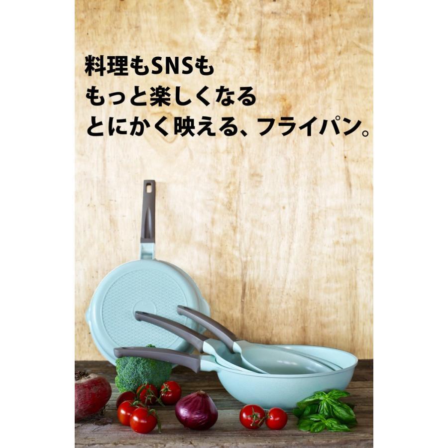 映えパン ヒスイフライパン 深型26cm フライパン ih対応 おしゃれ IH深型フライパン 軽い ラッピング プレゼント包装 ギフト包装|le-cure|05