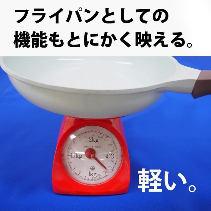 映えパン ヒスイフライパン 深型26cm フライパン ih対応 おしゃれ IH深型フライパン 軽い ラッピング プレゼント包装 ギフト包装|le-cure|08