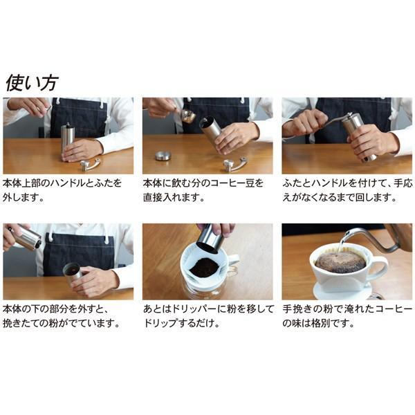 コーヒーミル 手挽きコーヒーミル 手動 アウトドア キャンプ 登山用品 おすすめ 珈琲ミル コーヒー豆 ドリップ 細引き 粗挽き おしゃれ|le-cure|06